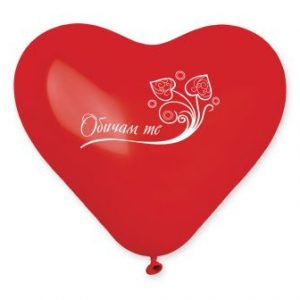 Балони с щампа – Сърце