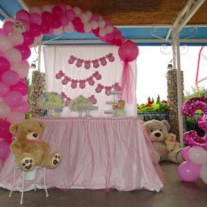 Сладка маса – Мечета в розово