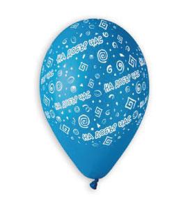 Балони с щампа – на добър час