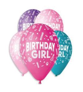 Балони с щампа – Бърдей гърл