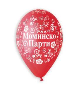 Балони с щампа – Моминско парти