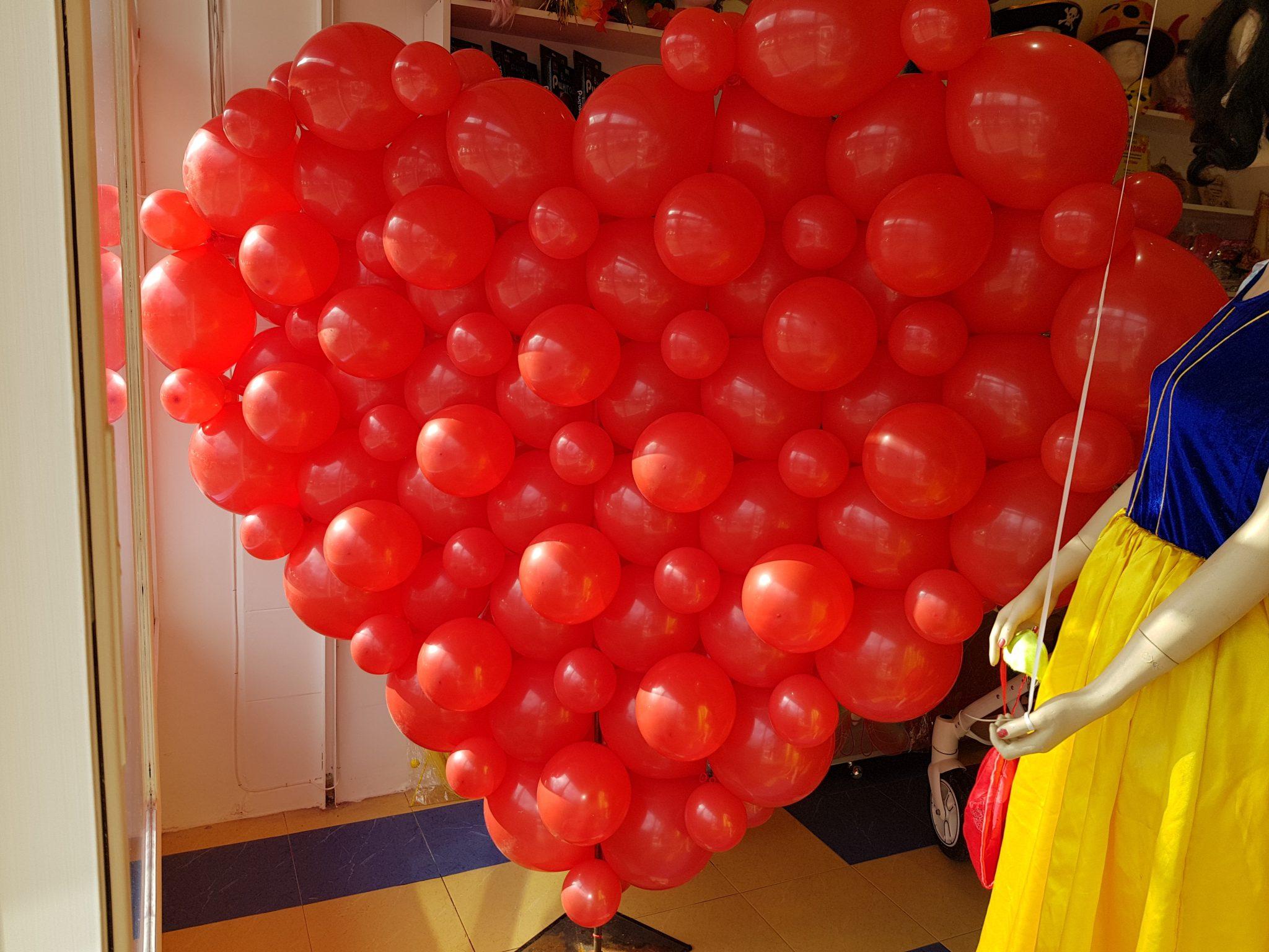 Изберете от нашите балони за Свети Валентин !!!
