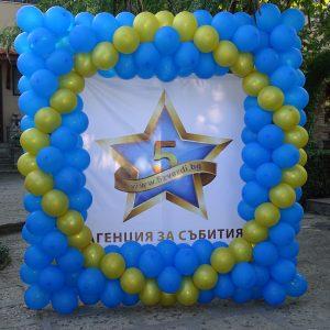 Рамка от балони
