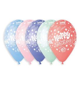Балони с щампа – Happy birthday