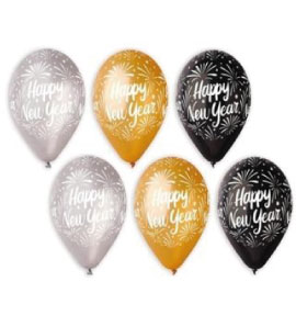 Балони с щампа – Happy New Year