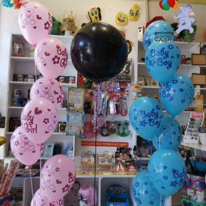 Балони за пола на бебето