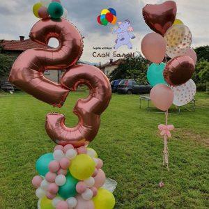 Балони цифри в композиция – 23