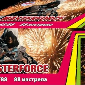 Пиробатерия,55sec,Ф20mm,88s, Masterforce