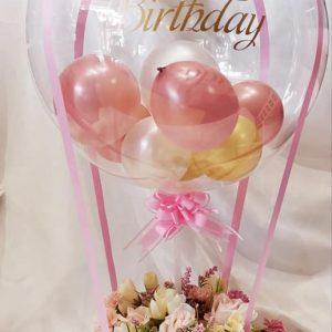 Балон с надпис и цветя